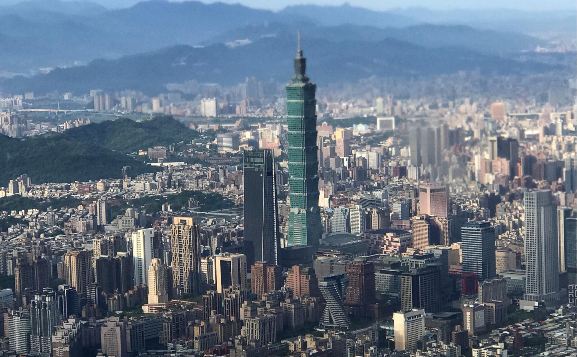 Авиа доставка из Тайваня